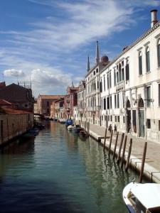 Fondamenta Contarin, Venezia