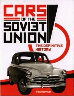 Cars of the Soviet Union: the definitive history