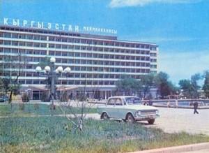 1974-kirghizstan-hotel-frunze