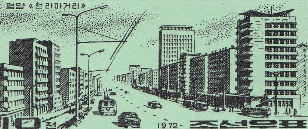 Chollima Street, Pyongyang