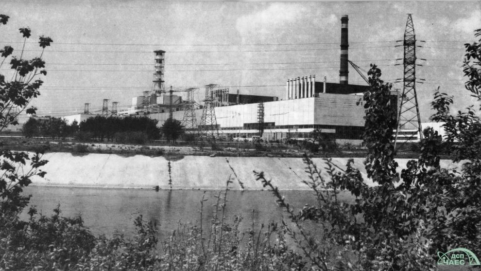 """Centrale """"V.I. Lenin"""" di Černobyl' nel 1984."""
