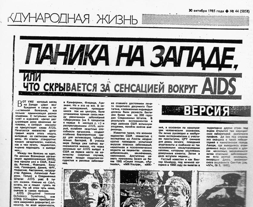 Literaturnaya Gazeta, 30 Ottobre 1985