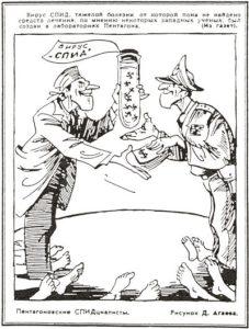 """""""Pravda"""", 31 Ott. 1986: vignetta sul mito dell'AIDS creato dagli americani."""