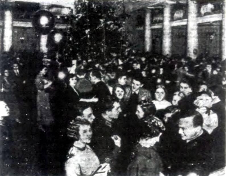 Ballo di capodanno dell'Armata Rossa, 1937