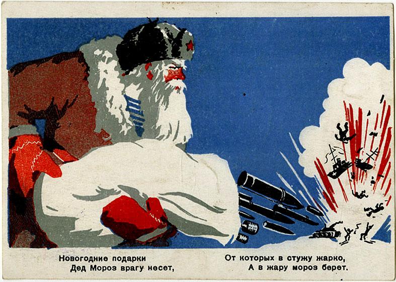 Nonno Gelo porta i regali al nemico in una cartolina di propaganda del 1940.