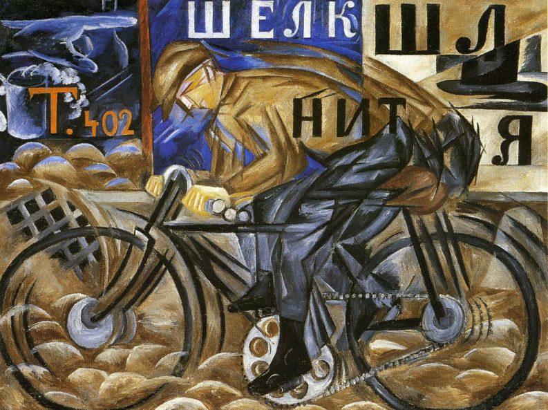 """Futurismo: Natalia Goncharova, """"il ciclista"""", 1913. Olio su Tela. Museo di Stato Russo di San Pietroburgo"""