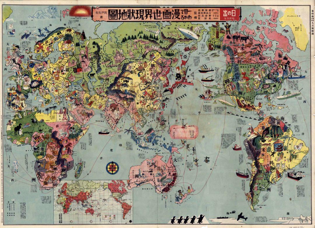 mappa illustrata del mondo, Giappone 1932