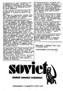 Soviet Studenti Comunisti Rivoluzionari