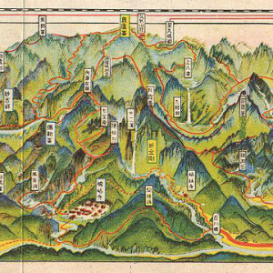 1939 panorama map of Kumgangsan (Diamond Mountain), Korea