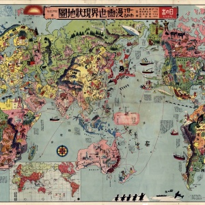 1932 Japanese world pictorial map